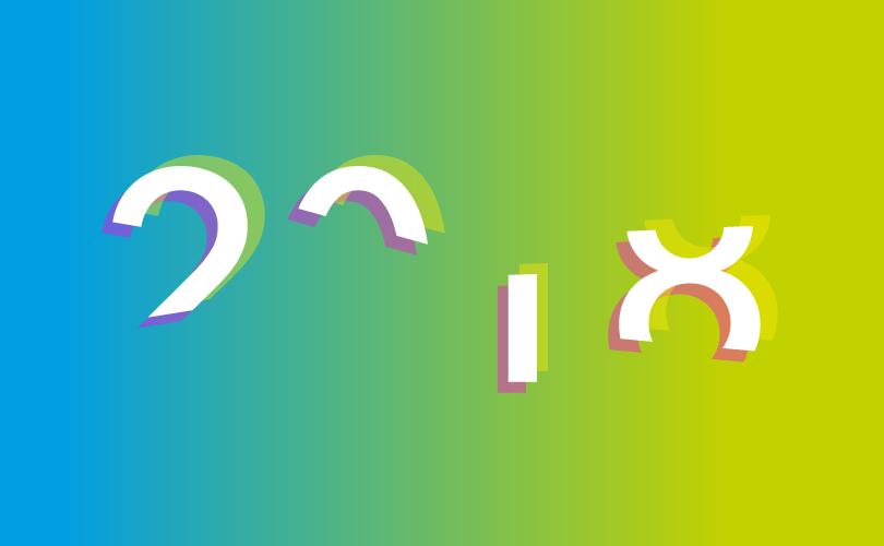 Tendencias de diseño para el 2018